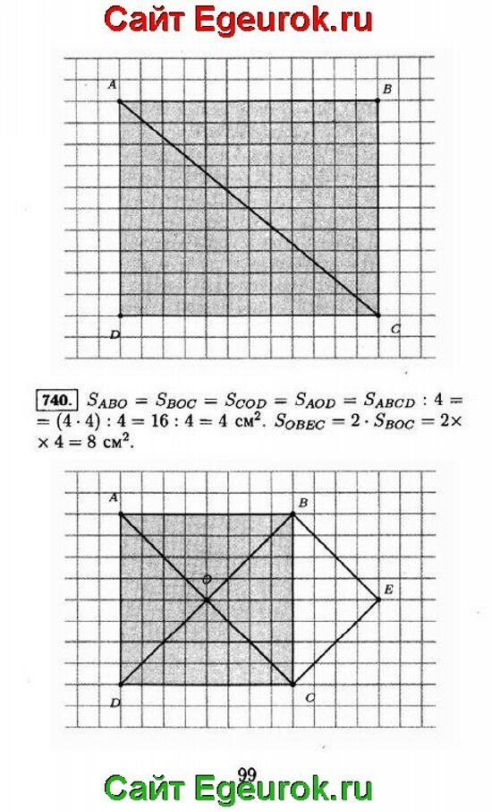 ГДЗ по математике 5 класс - Виленкин - решение задания номер №739-740.