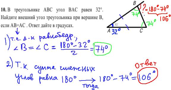 решение задания №10 кдр по математике 9 класс