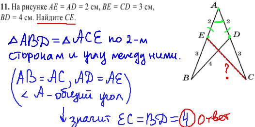 решение задачи №11 кдр по математике 9 класс