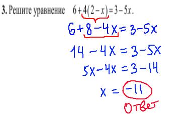 решение задания №3 кдр по математике 9 класс