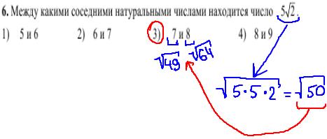 решение задания №6 кдр по математике 9 класс