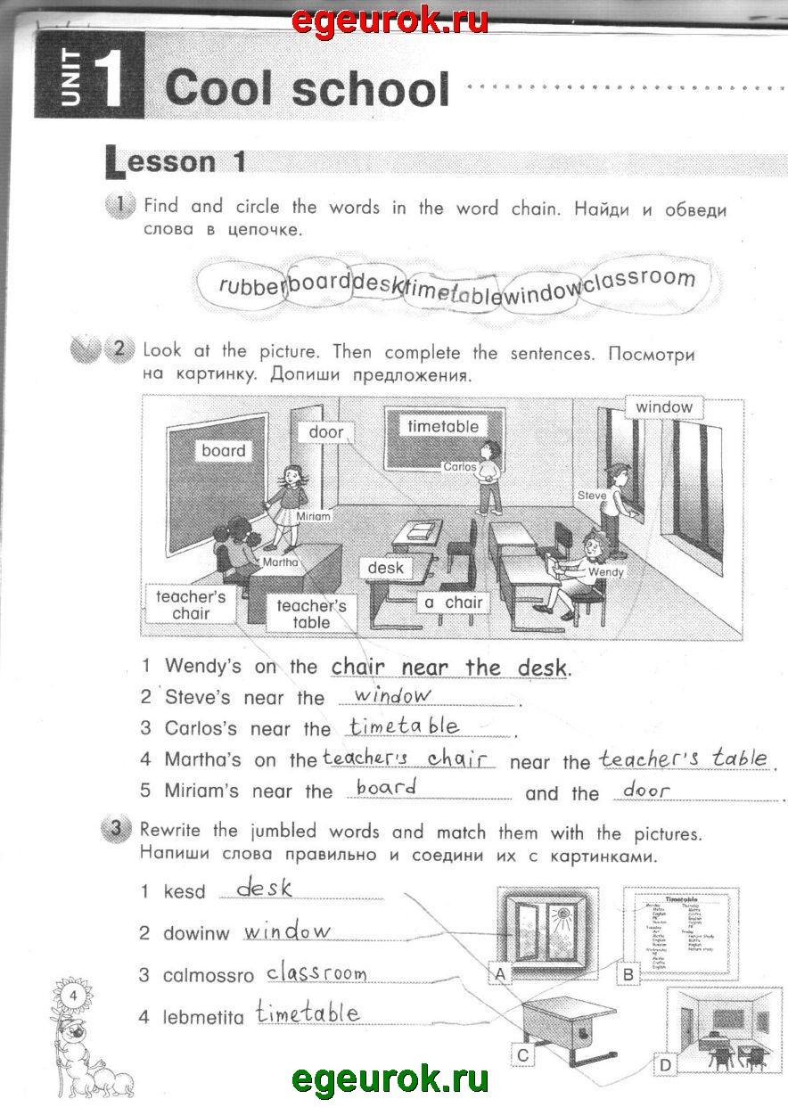 гдз по английскому языку 3 класс Милли.