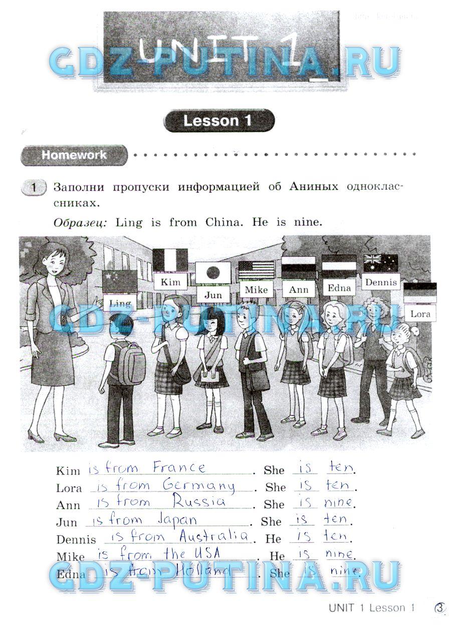 гдз по английскому языку 4 класс Кауфман.