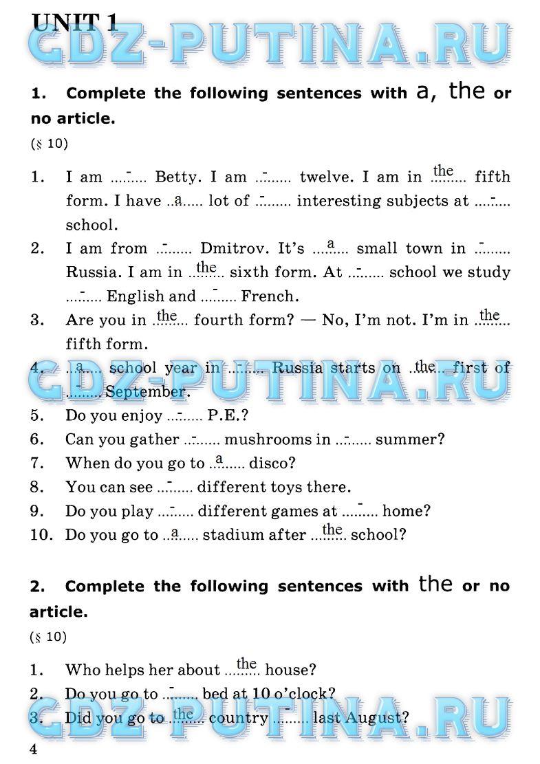 гдз по английскому языку 5-6 класс - грамматика сборник упражнений - Барашкова.